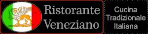 Ristorante Veneziano